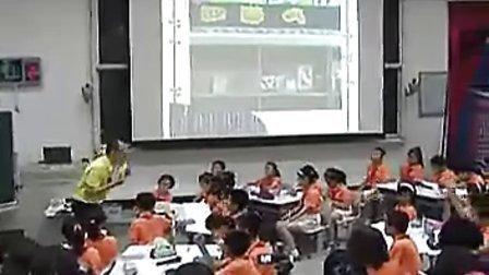 小学英语名师教学观摩主维山第五届全国小学英语教学观摩研讨课