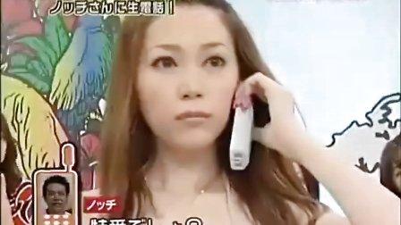 『おねがい!マスカット』第5回 (2-3) 2008.5.6