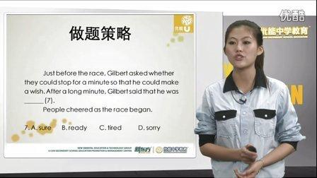 新浪五星名师评选活动——北京新东方学校优能名师(李牧人)