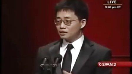 黄西(Joe Wong)在美国记者年会上的脱口秀