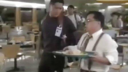 卫斯理传奇1998  03