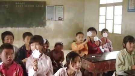 """西北大学青年志愿者协会2009年暑期赴汉中市宁强县巴山镇麦子坪村""""三下乡""""社会实践视频"""