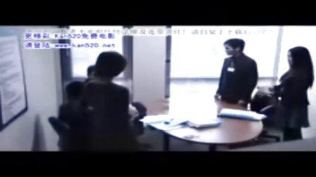 青苹果 主演范冰冰 张智霖 杨恭如