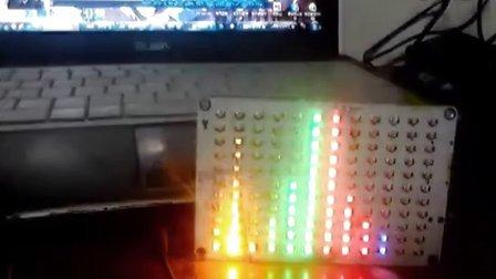 制作音频led谱