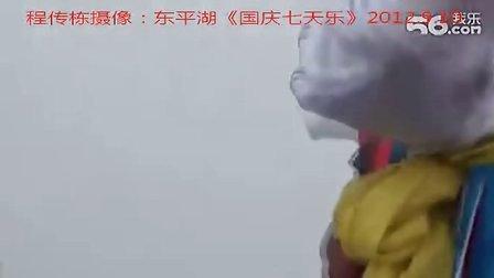 程传栋摄像:东平湖2012.09.10国庆七天乐合并1
