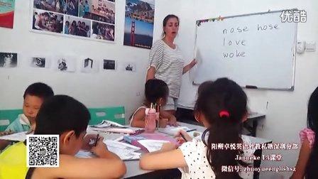 深圳青少儿全外教英语口语培训-卓悦英语外教课堂 L3