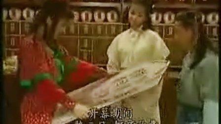 霹雳菩萨1998  01