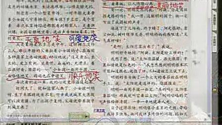 小学四年级语文优质课展示下册《番茄太阳》实录苏教版陈莉