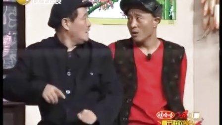 赵本山,田蛙,小品,,刘小光,毕福剑  2010年辽宁春晚小品高清视频(就差钱)