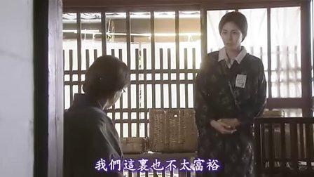[日]再见萤火虫05版(萤火虫之墓)[日语中字]
