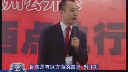 王笑菲《西点执行力-西点领袖执行法则》-13