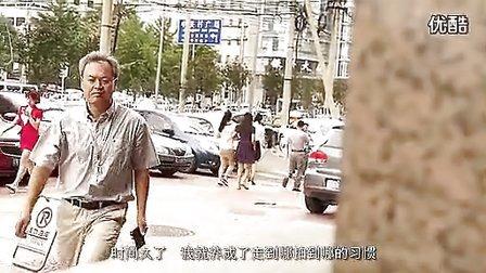 """高德地图""""道路寻宝""""宣传片(兼职QQ群: 241946170 )"""