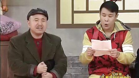 小品《同桌的你》赵本山、王小利、李琳、小沈阳
