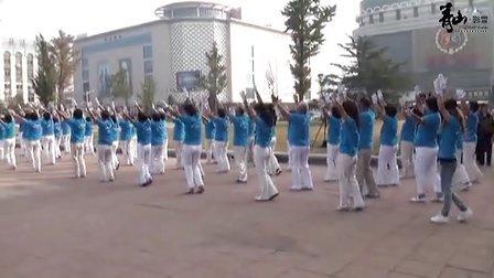 欢度重阳节千人佳木斯快乐舞步健身操表演