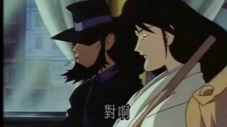 鲁邦三世2000剧场版[一美元的战争]