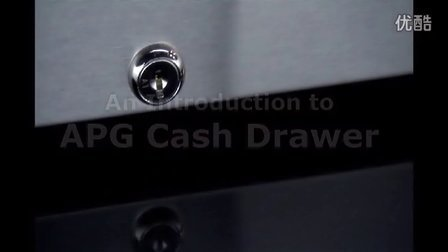 An Introduction to APG Cash Drawer