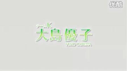 AKB48 RIVER 特典part1 中文字幕