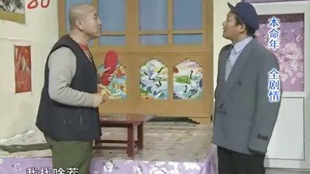 本山快乐营 20100427期