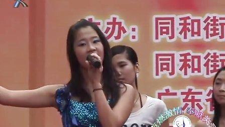 广东省电子职业技术学校2010年合一国际广场文艺汇演(上集)