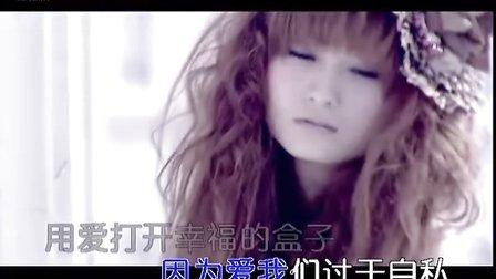 杨雅琳 以爱为名KTV