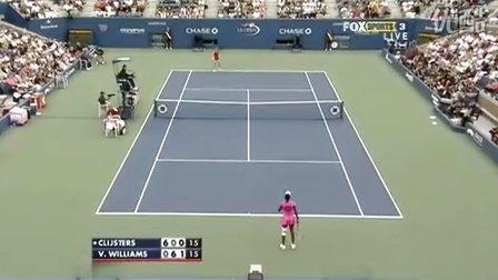 2009美国网球公开赛女单R4 大威廉姆斯VS克里斯特尔斯 (自制HL)