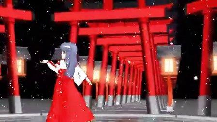 梨花巫女舞