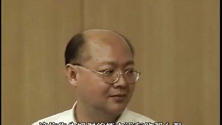李居明看面相视频 李居明风水面相学全集-3 高清版