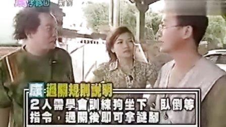 食字路口2004-07-11A新竹 贾静雯 温岚 黄妃