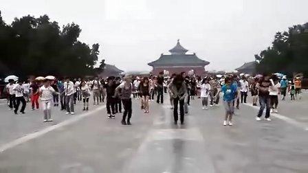 2010.06.26 北京 MJ周年祭[最终版]