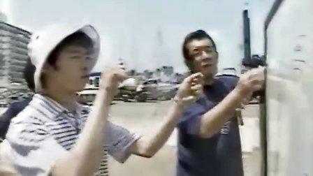 大冒险_1996.09.29_025
