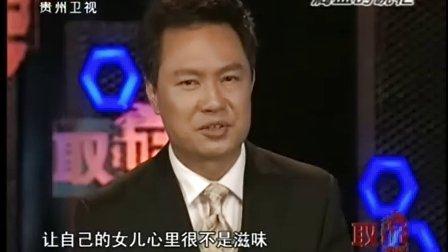 【★】取证20100520期(滴血的碗柜)