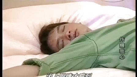 泰剧 伤痕我心 (国语) 07