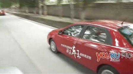 """东风风神""""我是车王""""极地挑战赛"""