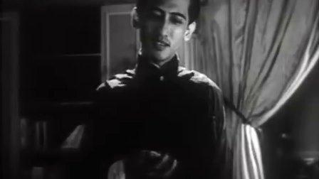 夜半歌声.1937
