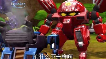 果宝特攻1 第30集 广州蓝弧文化传播有限公司