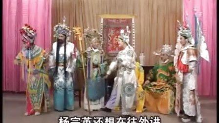 穆桂英大破天门阵2倒反青龙阵8