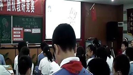 小学五年级语文《口语交际畅想未来》苏教版麦老师