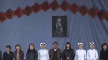 """兴安职业技术学院庆祝第98个""""5.12""""国际护士节"""