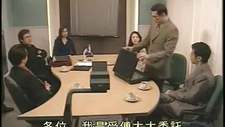 情事缉私档案02