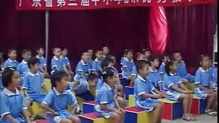 小学一年级音乐优质课视频《国旗国旗真美丽》叶梅广东省第三届中小学音乐优质课比赛