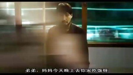 【3E电影院www.eee4.cc】火龙对决DVD国语中字