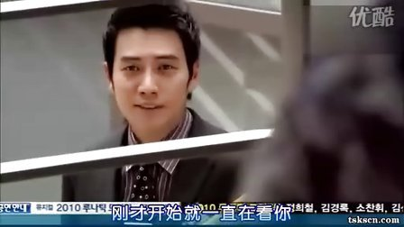 美珠珉宇剪辑15