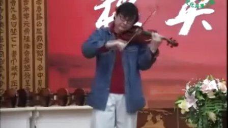 小提琴鉴赏