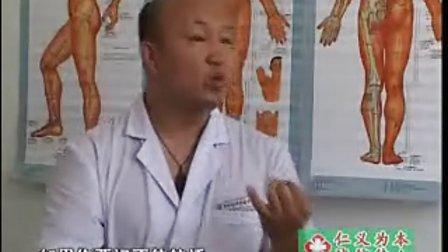颈椎病的预防和保健(20)