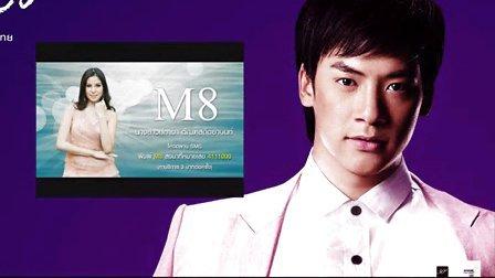 Bie《你的今夜》中文字幕 OST. Miss Thailand