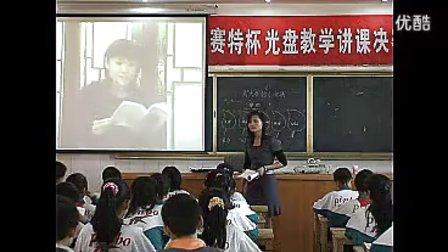 人教版语文小学六年级下册黄文娟《卖火柴的小女孩》