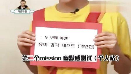 100119   SHINee   [中字]    Hello Baby Ⅱ E01