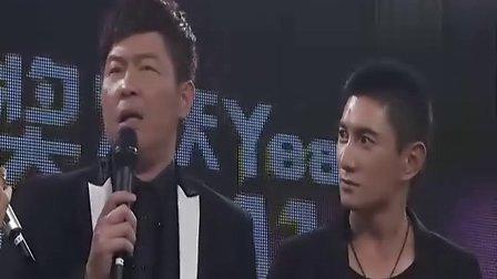 红星大奖2011庆功宴