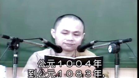 慧律法师-沙弥律仪要略集注11