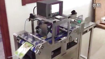 马肯依玛士热转印打码机X40塑料袋自动分页打印条码及营养配料表